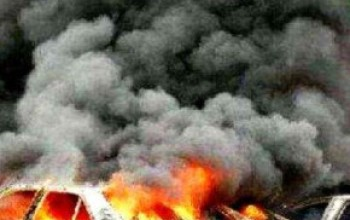 AGAIN! Bomb Blast Hits Kano College Of Education