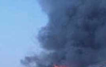 Again! Bomb Blast In Kano
