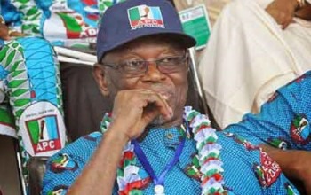 APC alleges phones of Tinubu, Amaechi, other party leaders, hacked