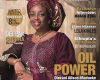 Dieziani Alison-Madueke covers #Forbes Africa Woman