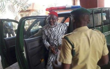 Olisa Metuh Locked Up With 419 Guys In Prison