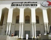 Nigerian man appears before Dubai Criminal Court after 1kg of cocaine was found wrapped around his waist