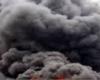 Bomb blast in Maiduguri, 2 people confirmed dead