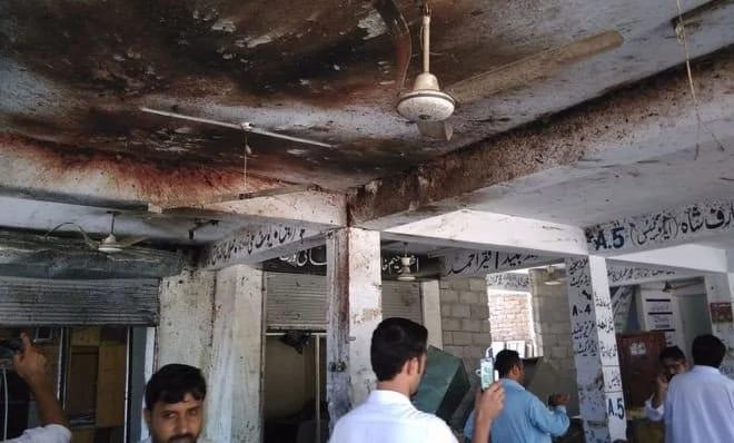 Pakistan bomb 1